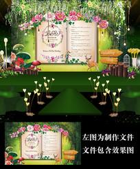 森系书籍婚礼背景设计