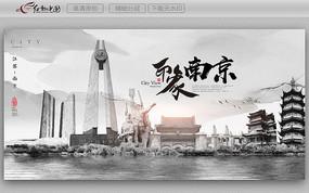 油画水墨旅游海报 PSD