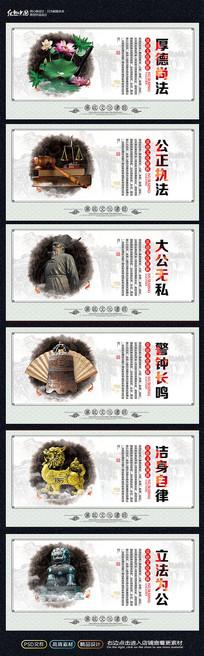 中国风廉政法治文化挂图