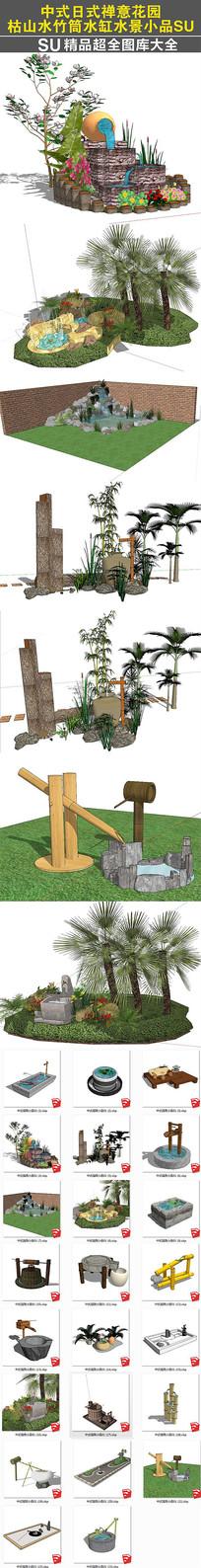 中式日式禅意花园枯山水竹筒