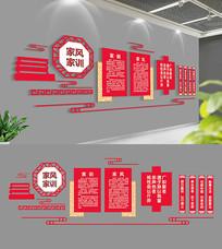 中式社区家风家训文化墙设计