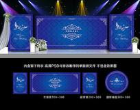 宝石蓝婚礼背景板