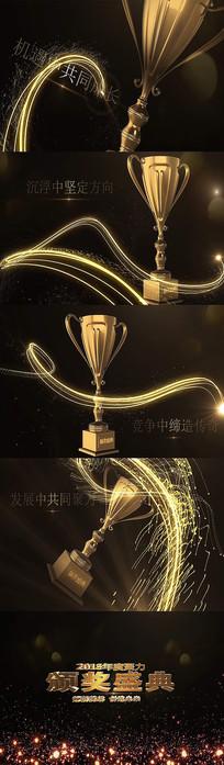 大气金色颁奖开场片头AE模板