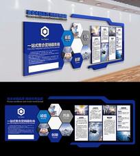 大型蓝色办公形象墙企业文化墙