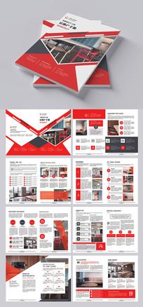 房地产宣传册设计 PSD