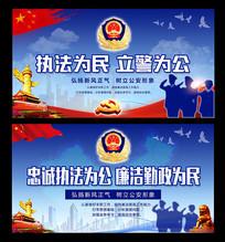 公安警务宣传展板