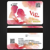 婚纱婚庆摄影店VIP卡会员卡