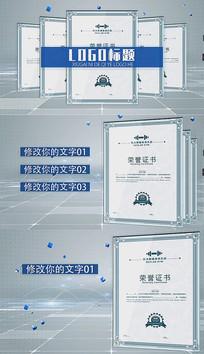 简洁科技荣誉证书文件展示AE