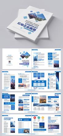 蓝色大气企业宣传册 AI
