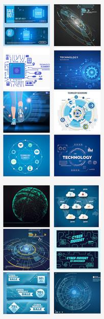 领先未来科技插图