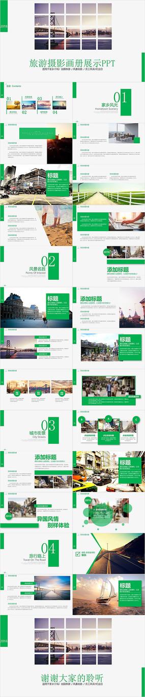 旅游摄影画册展示PPT模板 pptx