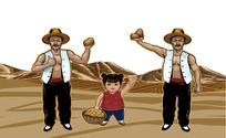 农村卡通插画