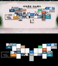 企业文化墙展厅照片墙员工风采