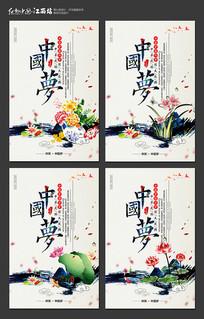 水墨中国风中国梦宣传展板设计