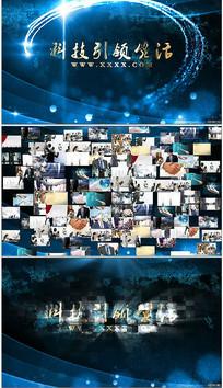 图片汇聚科技类logo展示