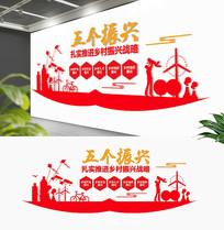 乡村党新农村文化墙