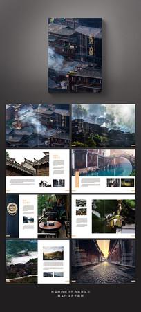 中国风古镇旅游主题画册 AI