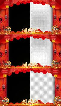 中国风开门红开业边框ae模板