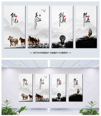中国风水墨企业文化展板