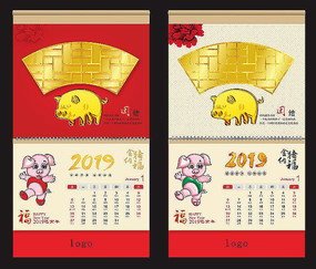 原创设计稿 海报设计/宣传单/广告牌 日历|台历 中国风马年挂历设计图片