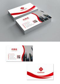 红色企业名片模板设计