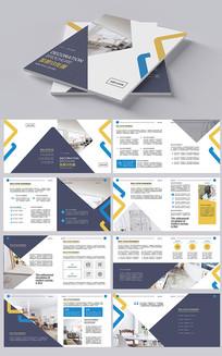 家居企业宣传册设计