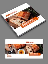 简约创意面包宣传手册封面