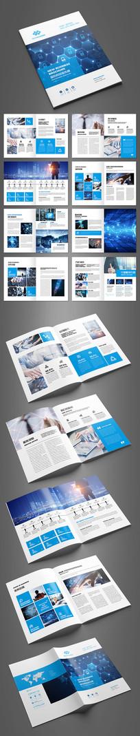 简约大气企业宣传画册设计模板