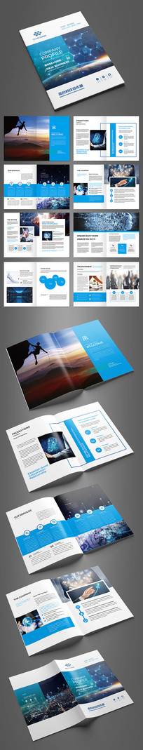 蓝色科技企业宣传画册设计模板