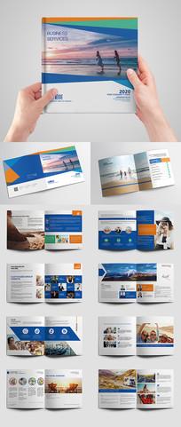 旅游公司企业形象旅行画册设计
