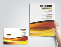 橘色咖色柔美线条科技封面