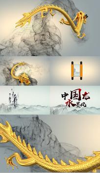 水墨金龙中国风卷轴中国风ae模板