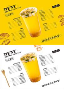 饮品菜单设计