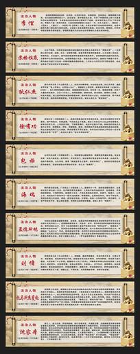 中国风法治人物法治宣传展板