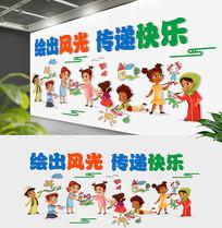 大型手绘儿童培训班文化墙
