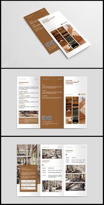 定制室内装修三折页设计