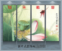 荷花蜻蜓艺术装饰画