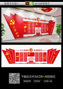 经典党建文化墙设计模板