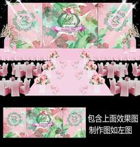 绿粉水彩婚礼迎宾背景设计