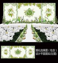 绿色森系田园风婚礼背景