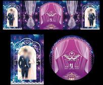 梦幻蓝紫色婚礼背景