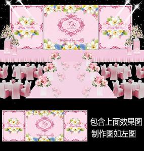 时尚粉色主题婚礼背景设计
