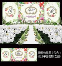 水彩花卉森系婚礼舞台背景