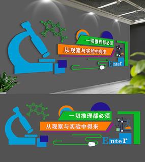 学校科技文化墙