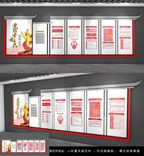 中国风党建文化墙十九大展板