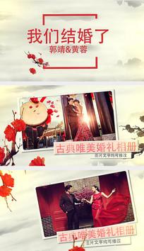 中国风古典婚礼相册AE模板