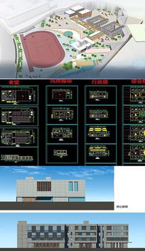 中学校园草图SU模型含CAD skp