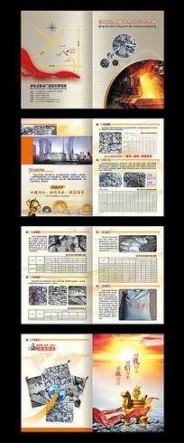 铸造企业材料产品画册
