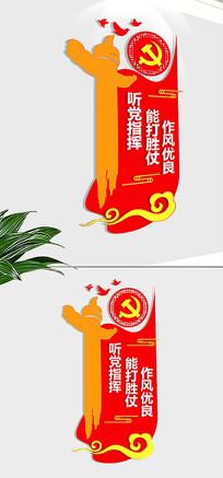 党政机关部队文化墙