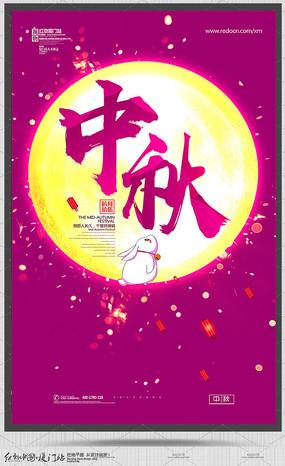 简约创意中秋节宣传海报
